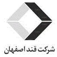 تحلیل بنیادی شرکت قند اصفهان